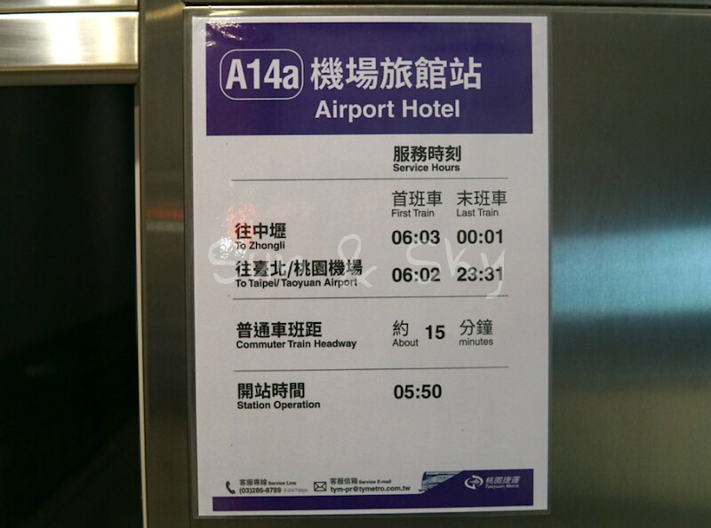 A14-Airport-Hotel-station taoyuan