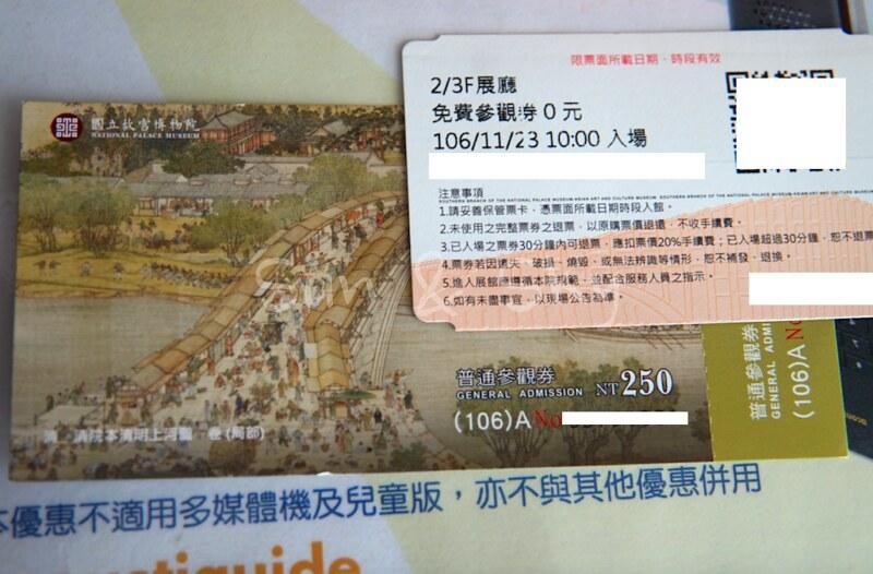 tickets palace