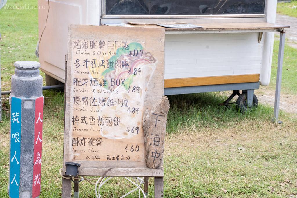 小琉球旅遊推薦