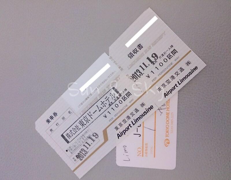 tickets tokyo done hotel