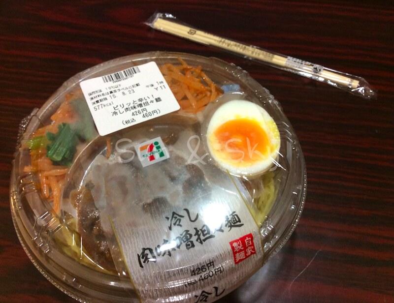 shinagawa-prince-7-11