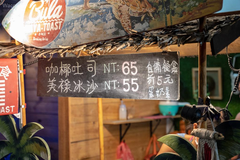 小琉球美食推薦2021