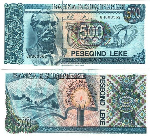 500 Leke Albánsko 1996, P60a