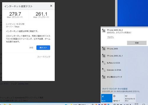 5g2_note_chikai