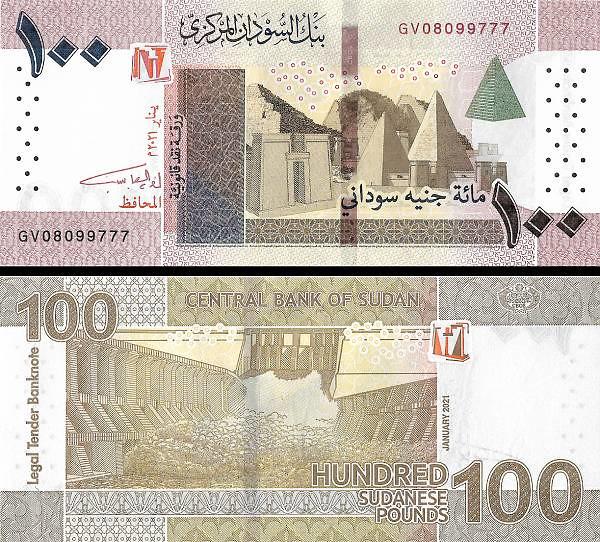 100 Libier Sudán 2021, P77b