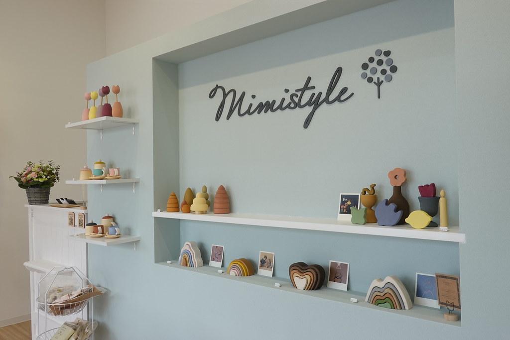 Mimistyle(練馬)