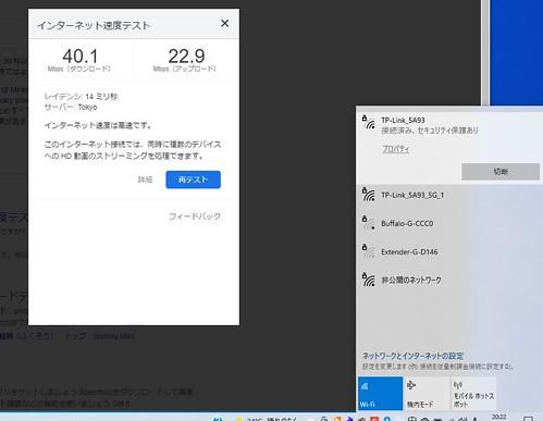 2g_note_chikai