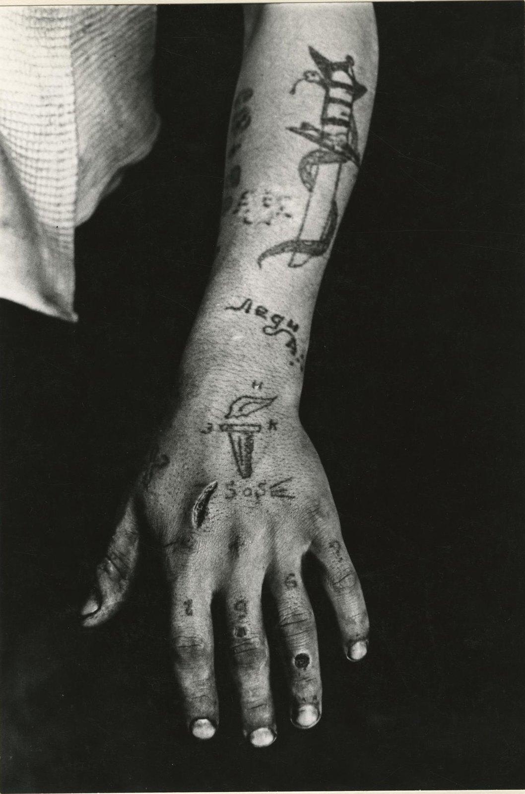 1978. Исправительно-трудовая колония. Татуировка