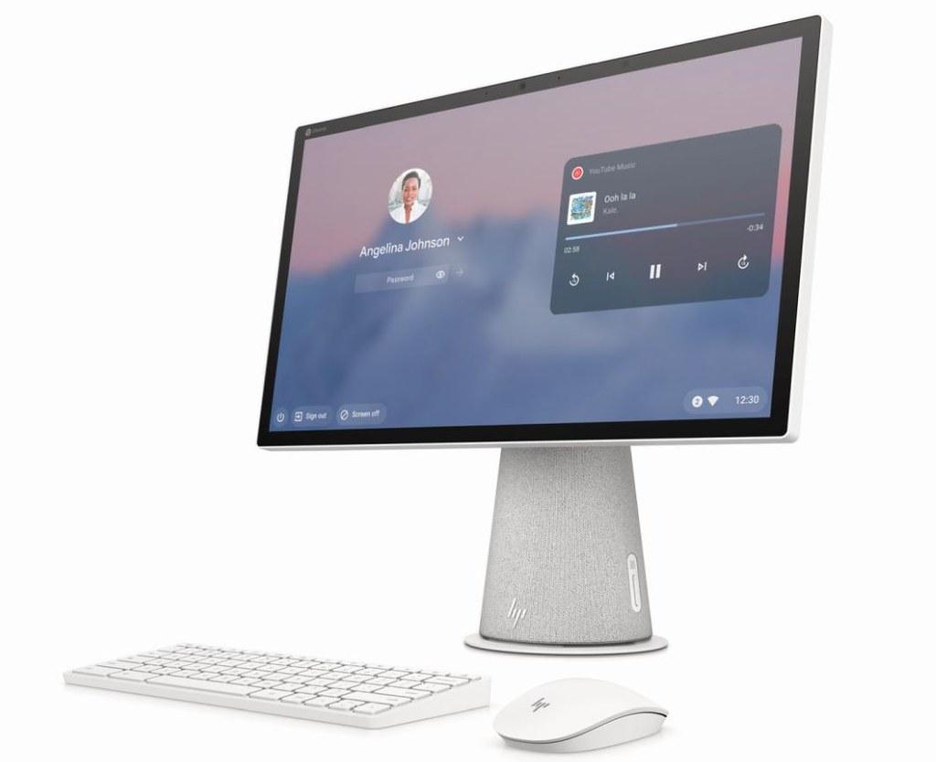 HP Chromebase 21.5