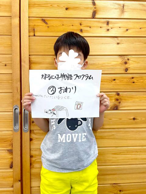 2-Yくん.edit
