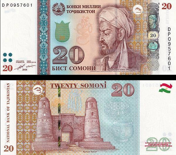20 Somoni Tadžikistan 2018, P25c