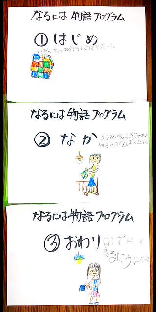 1-Hちゃん全体.edit