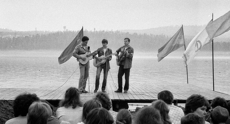1978. Тайшет. Время БАМа.