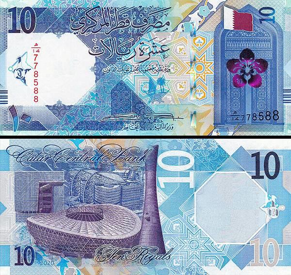 10 katarských rialov Katar 2020, P34