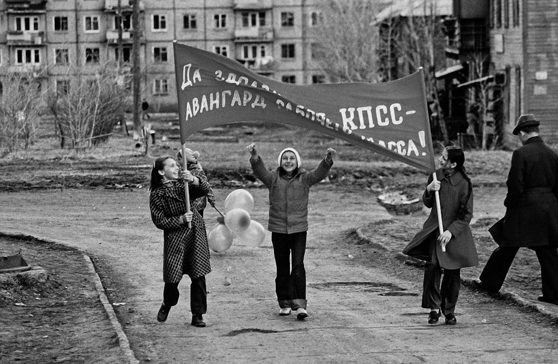 1980. Братск. Авангард