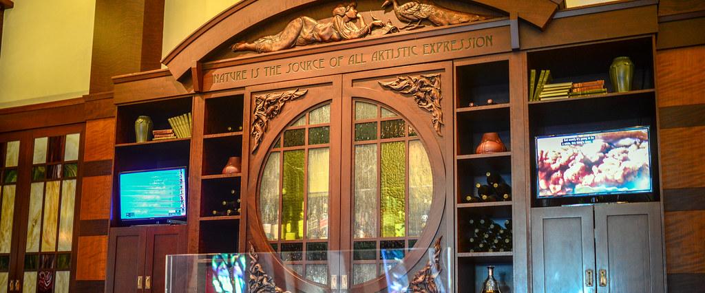 Hearthstone Lounge bar