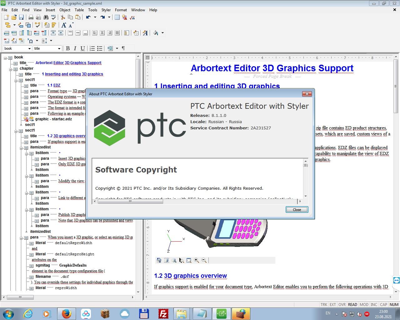Working with PTC Arbortext Editor 8.1.1.0 full