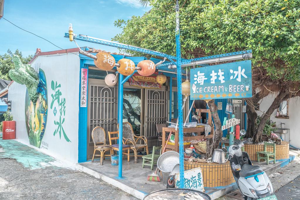 小琉球網美店
