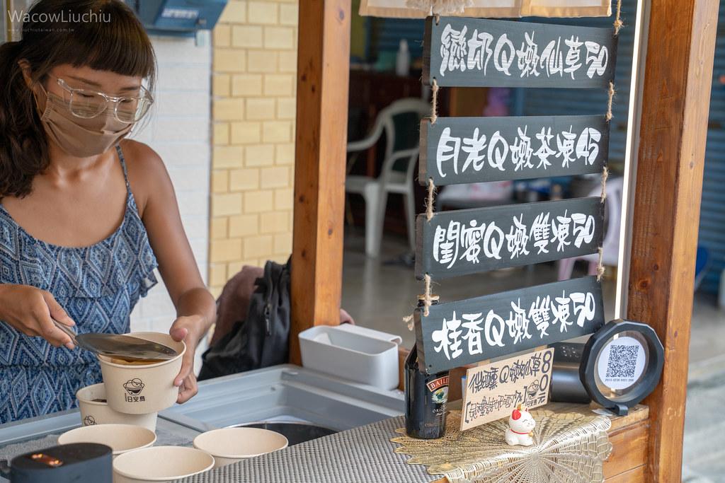 小琉球甜點推薦
