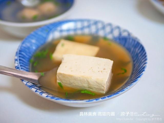 員林美食 高雄肉圓 甜甜紅豆餅 員農黃昏市場 彰化小吃
