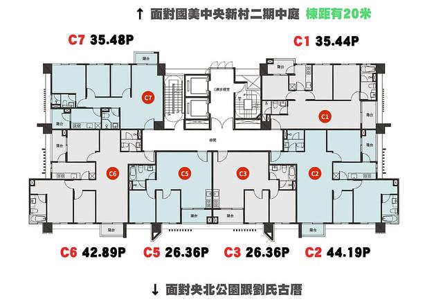央泱長虹璀璨三房