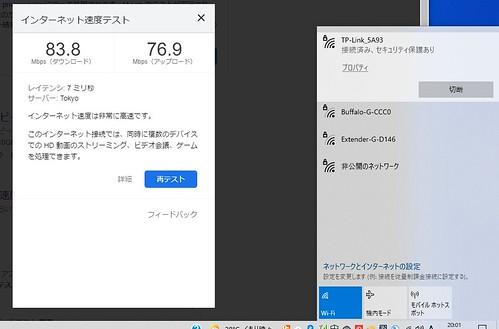 2g_desktop_chikai