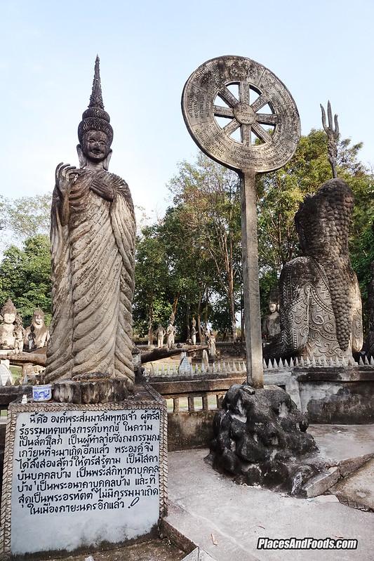 Sala Keoku Nongkhai wheel of life