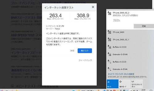 5g2_desktop_chikai