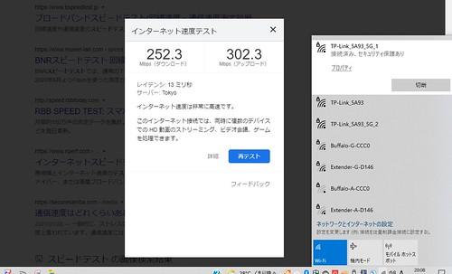 5g1_desktop_chikai