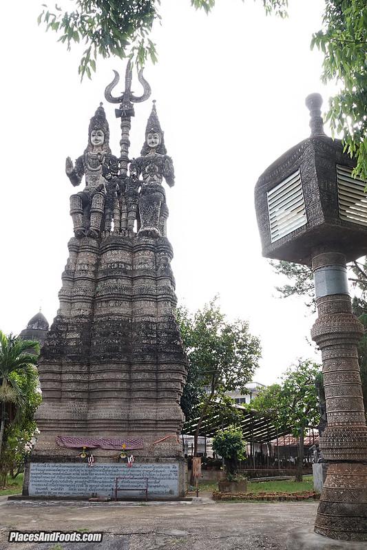 Sala Keoku Nongkhai Thailand entrance