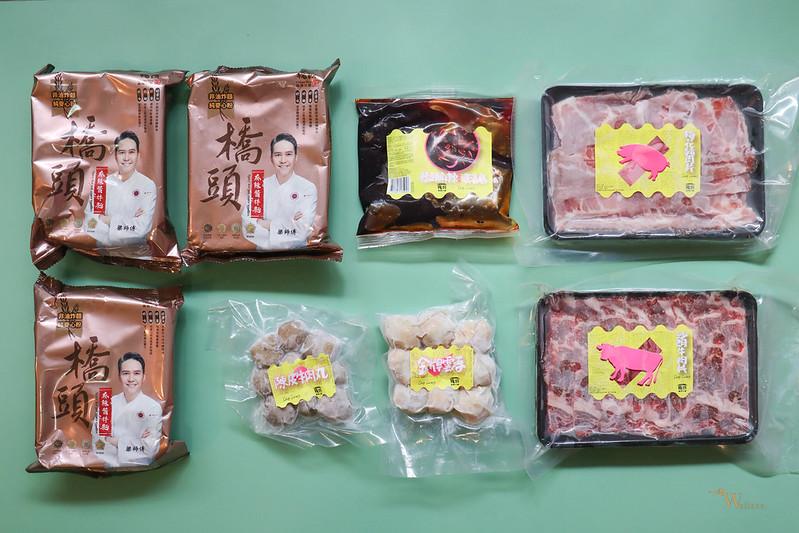 橋頭麻辣自煮禮盒組
