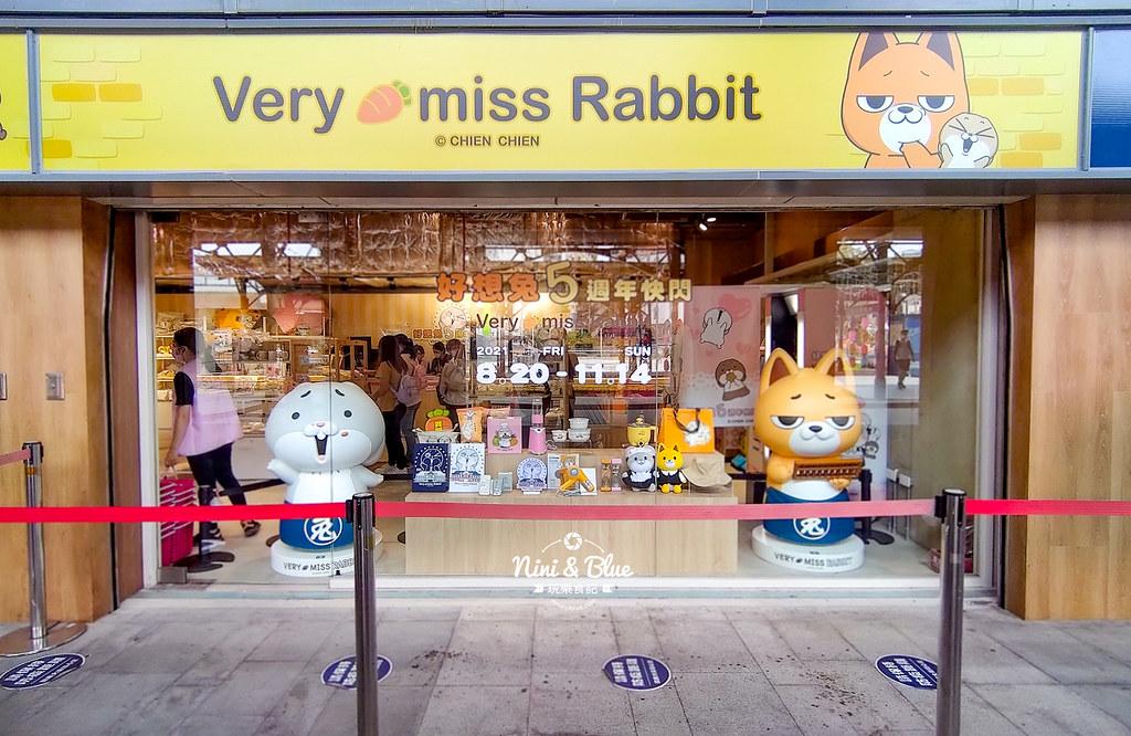 好想兔5周年BOB站13
