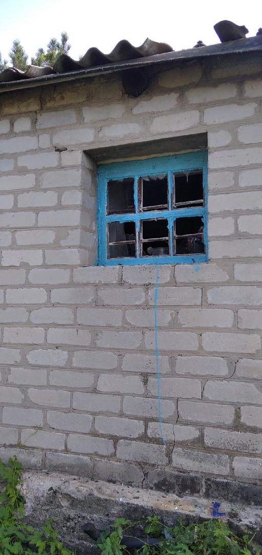 Fenêtre endommagée