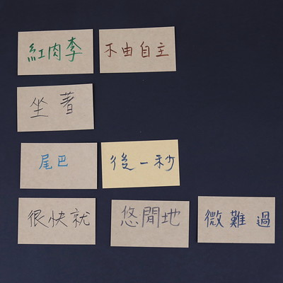 20210721-yoyo組合詩