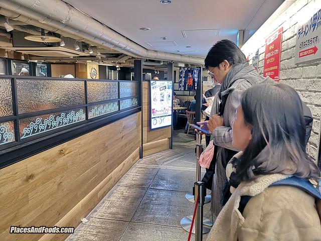 ramen unari nagoya station