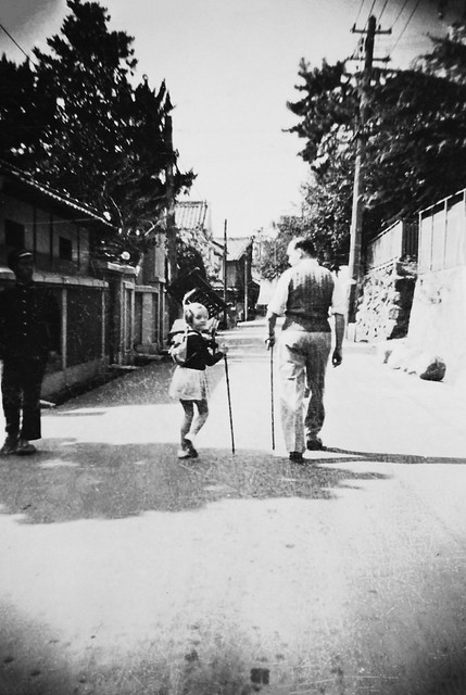Betteke and Hans Hennus hiking towards Mt. Futatabi, Kobe, ca. 1939