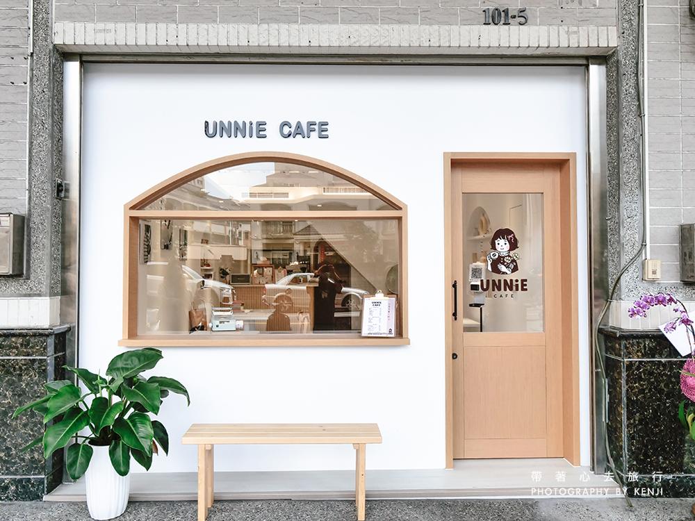 unnie-4