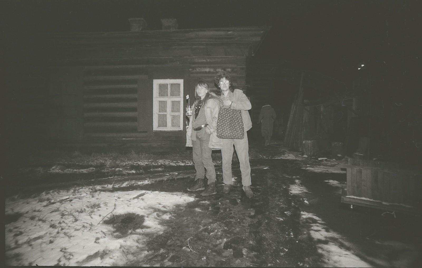 Иркутск, 10 ноября 1990