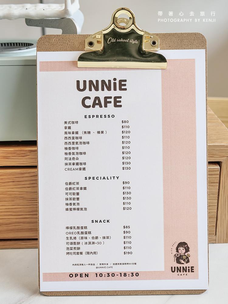 unnie-13