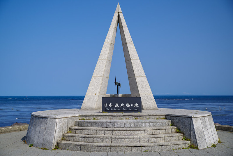 cape Soya monument