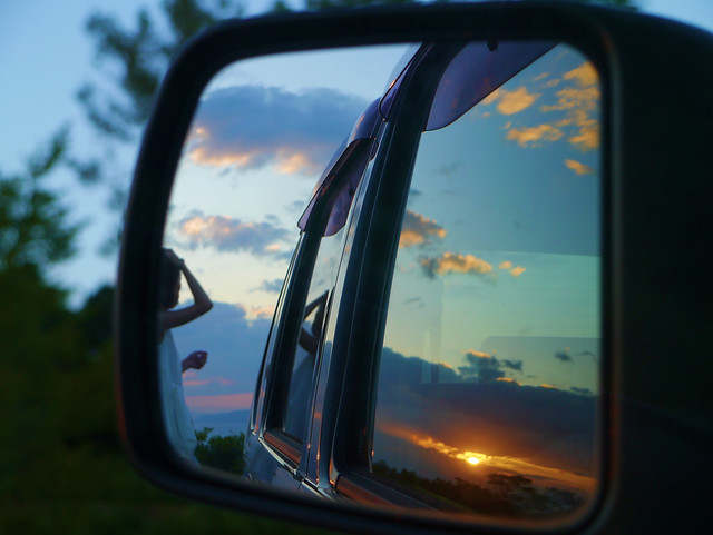 Rearview mirror resident - Good night everyone 20210828 -
