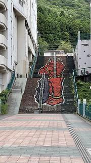 ふれあい橋の鬼怒太の階段アート