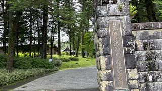 日光田母沢御用邸記念館