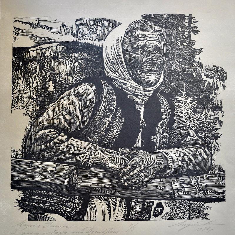 Георгій Якутович «Марія Іллюк» (портрет матері) (із серії «Люди села Дзенброня»), папір, лінорит, 1986 р.