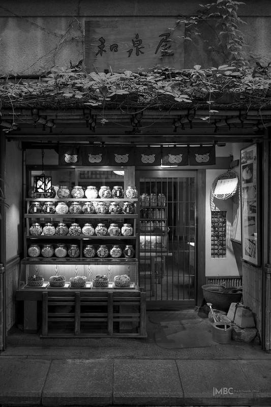 Boutique, Asakusa