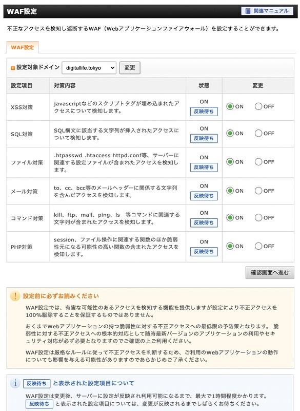 スクリーンショット 2021-08-29 12.08.02