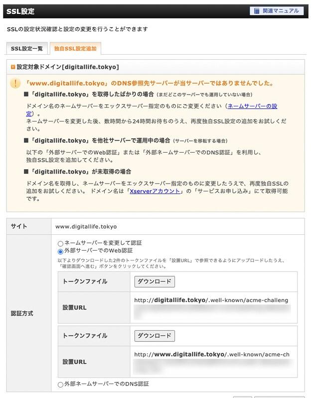 スクリーンショット 2021-08-29 0.14.51