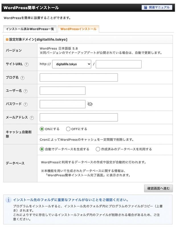 スクリーンショット 2021-08-28 10.35.34