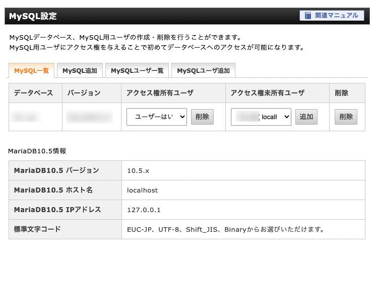 スクリーンショット 2021-08-28 10.53.59