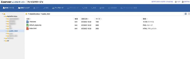 スクリーンショット 2021-08-28 21.11.46